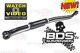 BDS 122315 Front Adjustable Track Bar 0-3'...